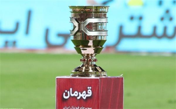 تاریخ برگزاری سوپر جام ایران معین شد