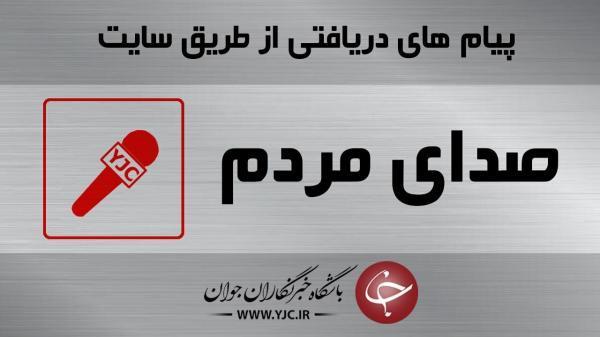 از سرقت مکرر کابل های تلفن در اهواز تا گلایه اساتید دانشگاه آزاد از شرایط حقوق