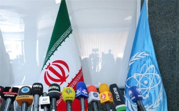 تور ارزان اروپا: واکنش اروپا و آمریکا به گزارشی گروسی درباره مجتمع تسا در کرج
